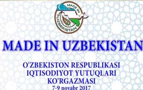 Made in Uzbekistan отчетный ролик